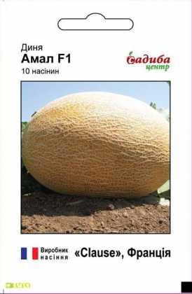 Семена дыни Амал F1, 10шт, Clause, Франция, семена Садиба Центр, до 2019 фото