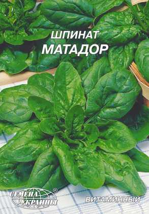 Семена шпината Матадор, 20г, Семена Украины фото
