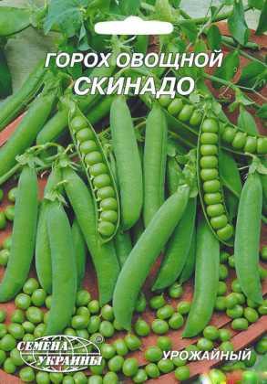 Семена гороха овощного Скинадо, 20г, Семена Украины фото