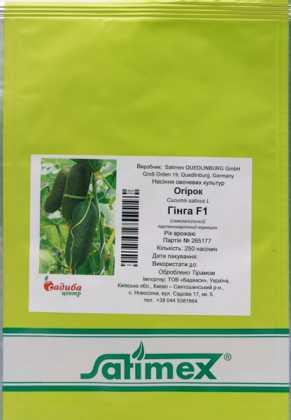 Семена огурца Гинга F1, 250 шт, Satimex, Германия, Садиба Центр фото