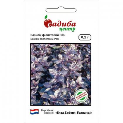 Семена базилика фиолетового Рози, 0.2г, Enza Zaden, Голландия, Садиба Центр фото
