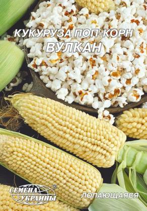 Гигант Кукуруза поп-корн Вулкан, 20гр, Семена Украины фото