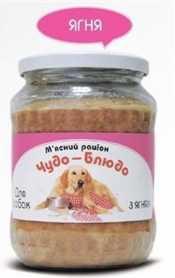 Влажный корм для собак Чудо-блюдо (стекло) Ягненок, 720г фото