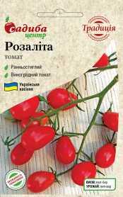 Семена томата Розалита, 0.1г, Украина, семена Садиба Центр Традиція фото