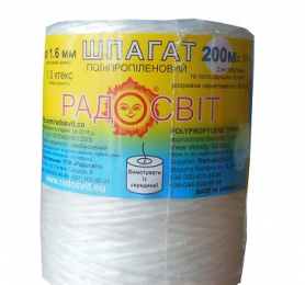 Шпагат полипропиленновый, 1.0 ктекс, 200 м/бобина фото