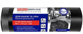 Пакеты для мусора с затяжкой, черные 55х64, 60л./15шт., PRO service, 16112100 фото