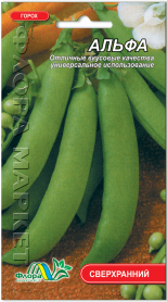 Семена гороха Альфа, 10г, Флора Маркет, 1003 -2020 фото
