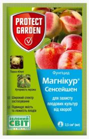 Фунгицид Магникур Сенсейшен, 3.5мл, Protect Garden фото