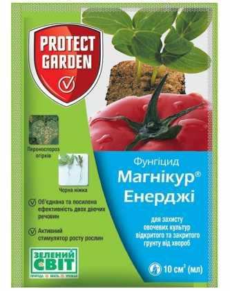 Фунгицид Магникур Энерджи, 10 мл, Protect Garden фото