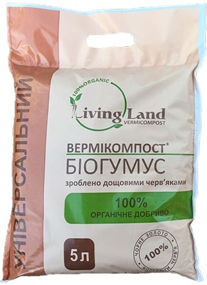 Биогумус Вермикомпост, 5л, Living Land фото