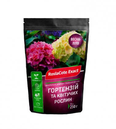 Комплексное минеральное удобрение для гортензий и цветущих растений, 250г, NPK 16.9.12, 3-4м,  Эверрис (Everris), RoslaCoteExact фото