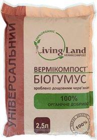 Биогумус Вермикомпост, 2.5л, Living Land фото