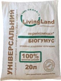 Биогумус Вермикомпост, 20л, Living Land