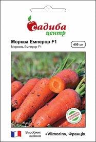 Семена моркови Емперор F1, 400шт, Vilmorin, Франция, семена Садиба Центр фото