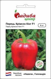 Семена перца Кримсон Кинг F1, 8штшт, Hazera, Нидерланды, семена Садиба Центр фото