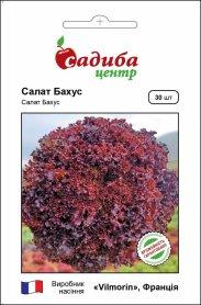 Семена салата Бахус, 30шт, Vilmorin, Франция, семена Садиба Центр фото