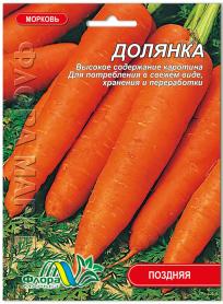 Семена моркови Долянка, 10г, Флора Маркет, 2088/2 -2020 фото