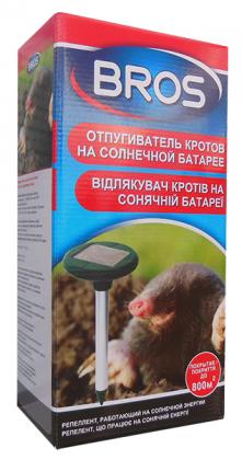 Отпугиватель кротов на солнечной батарее bros ультразвуковой отпугиватель птиц qb-4 quadblaster цена