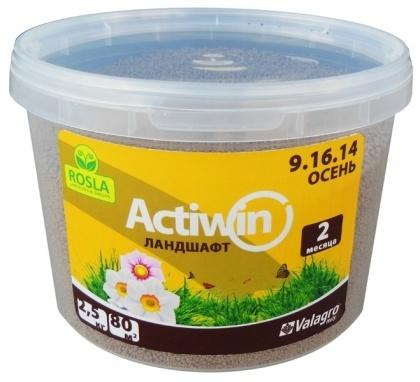Комплексное минеральное удобрение для ландшафта Actiwin (Активин), 2.5кг, NPK 9.16.14+ME, Осень, 2 мес., TM ROSLA (Росла) фото