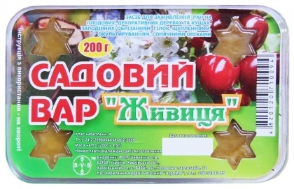 Садовый вар Живица (Живиця), 200г фото