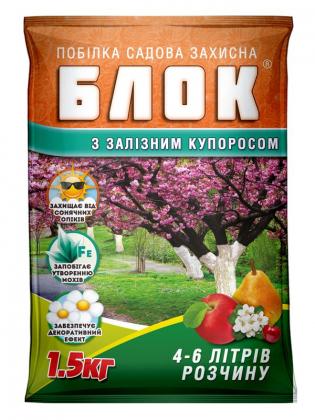 Садовая побелка с железным купоросом, 1.5кг фото