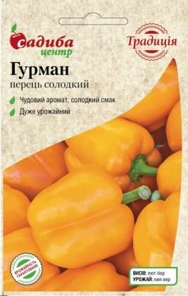Семена перца сладкого Гурман, 10шт, Satimex, Германия, семена Садиба Центр Традиція фото