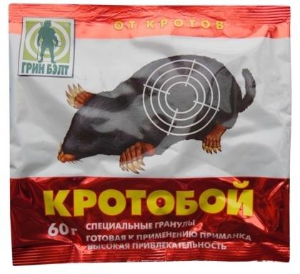 Кротобой гранулы от кротов и крыс, 60г фото