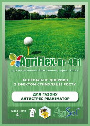 Комплексное минеральное удобрение для газона AgriFlex Br-481 (Агрифлекс Бр-481), 4г, Agrisol (Агрисол) фото