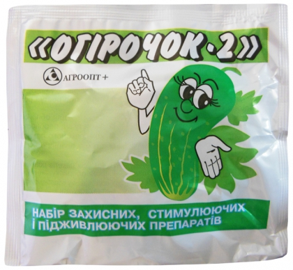 Фунгицид Огурчик-2, 30г, Агроопт+ фото