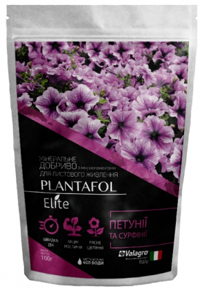 Комплексное минеральное удобрение для петуний и сурфиний, Plantafol Elite (Плантафол Элит), 100г, NPK 10.54.10, Valagro (Валагро) фото