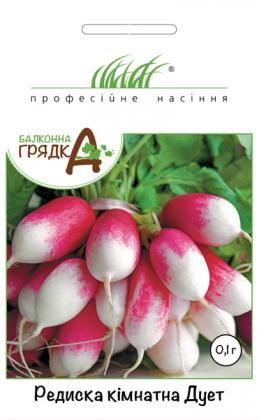 Семена редиса комнатного Дуэт, 0.1г, Satimex, Германия, Професійне насіння фото
