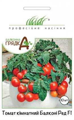 Семена томата комнатного Балкони Рэд F1, 10шт, Satimex, Германия, Професійне насіння фото