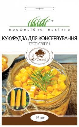 Семена кукурузы для консервации (Тести Свит F1), 15шт, Wing Seed, Голландия, Професійне насіння фото