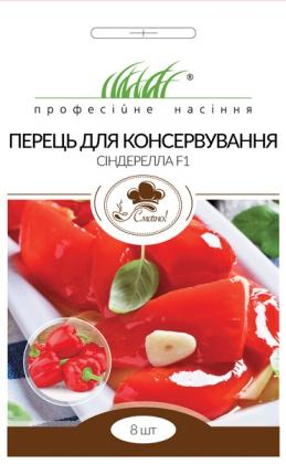 Семена перца для консервации (Синдерелла F1), 8шт, Nong Woo Bio, Корея, Професійне насіння фото