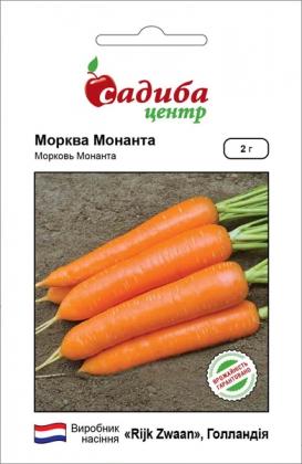 Семена моркови Монанта, 2г, Rijk Zwaan, Голландия, семена Садиба Центр фото