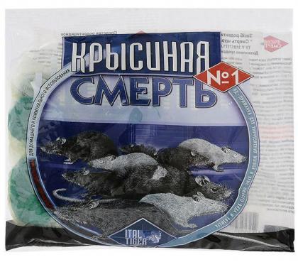 Родентицид Крысиная смерть №1, 200г фото