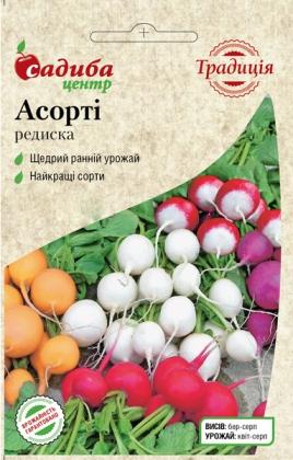 Семена редиса Асорти, 2г, Польша, семена Садиба Центр Традиція фото