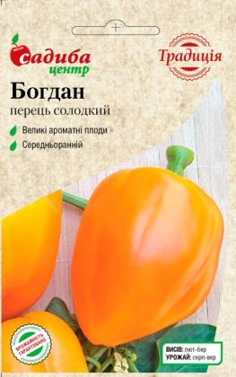 Семена перца сладкого Богдан, 0.3г, Украина, семена Садиба Центр Традиція фото