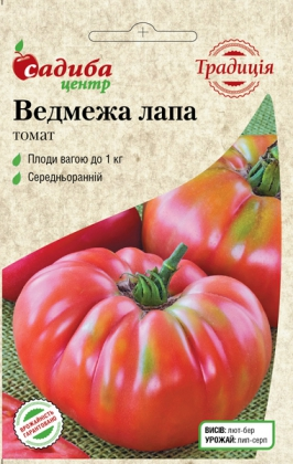 Семена томата Медвежья Лапа F1, 0.1г, Украина, семена Садиба Центр Традиція фото