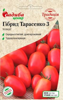 Семена томата Гибрид Тарасанко 3, 0.1г, Украина, семена Садиба Центр Традиція фото