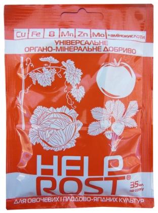 Органо-минеральное универсальное удобрение для овощных и плодово-ягодных культур ХелпРост (HelpRost), 35мл фото