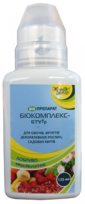 Микробиологическое универсальное удобрение Биокомплекс-БТУ, 125мл фото
