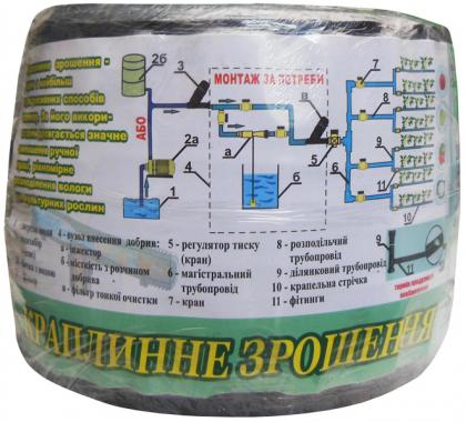 Капельная лента, 8mil/15cм/100м, Украина фото