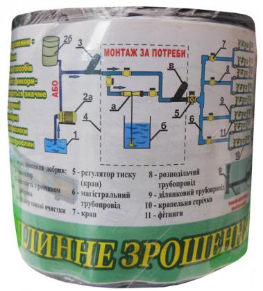 Капельная лента, 8mil/30cм/50м, Украина фото