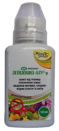 Биоинсектицид Лепидоцид, 125мл фото