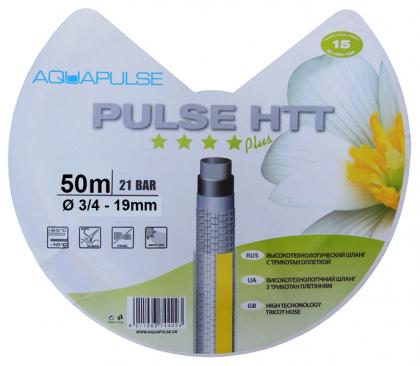 Поливочный шланг Pulse HTT 19мм (3/4'), 50м, Аквапульс фото