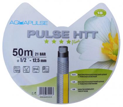 Поливочный шланг Pulse HTT 13мм (1/2'), 50м, Аквапульс фото