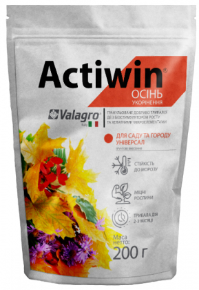 Комплексное минеральное удобрение для сада и огорода Actiwin (Активин), 200г, NPK 9.16.14, Осень,  (Valagro) (Валагро) фото