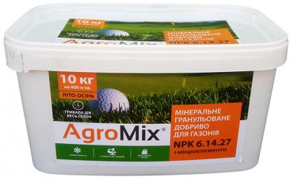 Комплексное минеральное удобрение для газонов (Agromix) Агромикс, 10кг, NPK 6.14.27, Лето-Осень фото
