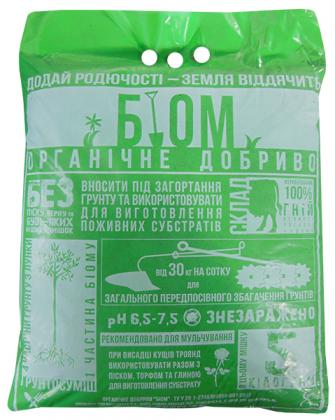 Органическое удобрение БИОМ, 5кг фото